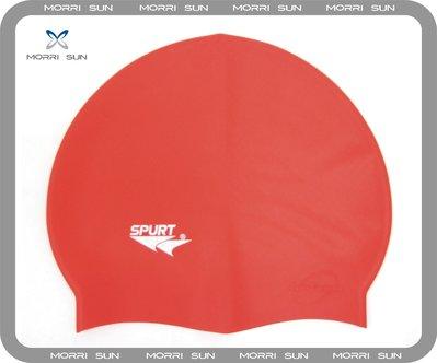 │MORRI  SUN│─SPURT顆粒矽膠帽~紅色