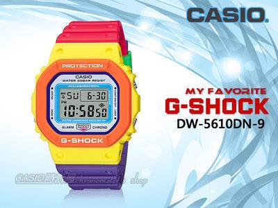 CASIO 時計屋 卡西歐手錶 DW-5610DN-9 G-SHOCK 橡膠錶帶 防水200米  DW-5610DN