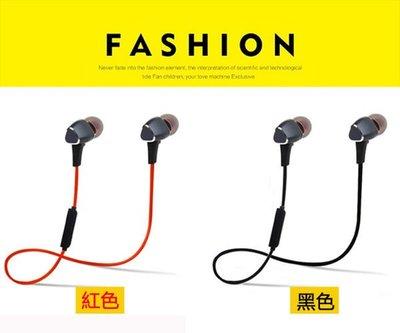 M6磁吸式藍芽耳機 重低音立體聲 防水防汗 運動跑步藍芽耳機【RA051】
