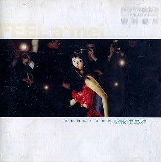 【笛笛唱片 】 張惠妹-感覺(單曲)*原版CD