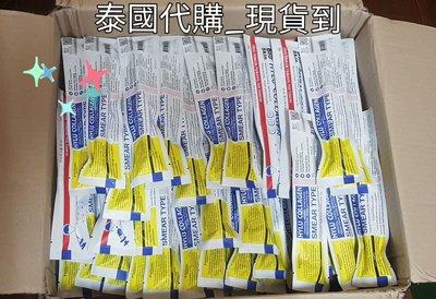 泰國代購(大量現貨)泰國 Bio SKIN HYLU COLLAGEN 塗抹式水光針10ml 保濕 透亮 修護精華液 醫美保養