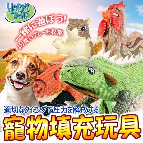 【🐱🐶培菓寵物48H出貨🐰🐹】happy tails》可愛壓力解放寵物填充動物玩具-虎鯨/槌頭鯊特價240元