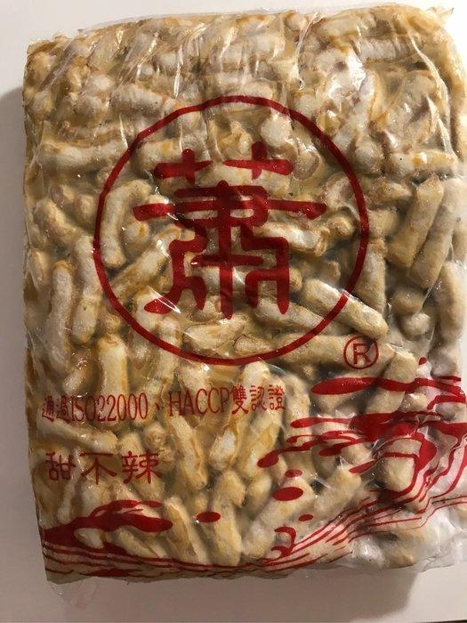 【於晨食食材批發】蕭 甜不辣條 業務包 5斤/包 約200條 歡迎小吃、滷味攤、批發團購