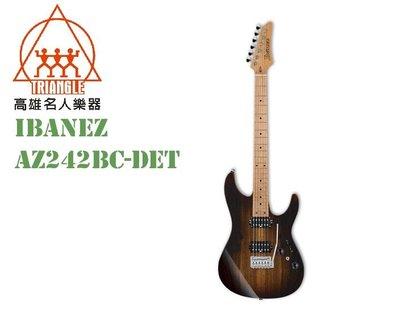 【IBANEZ旗艦店@名人樂器】2019 印尼廠 AZ242BC-DET 電吉他