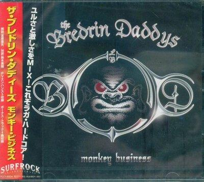 K - The Bredrin Daddys - Monkey Business - 日版 +4BONUS - NEW