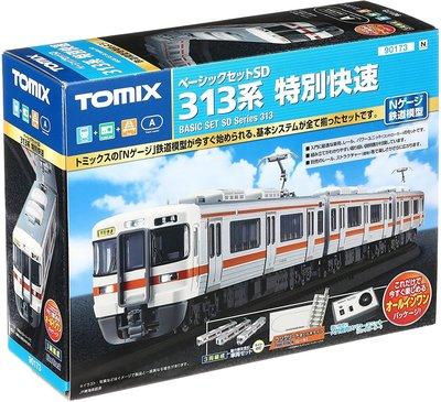 (現貨不用等) N比例 火車模型 TOMIX 90173 313系特急電車 軌道控制器套裝