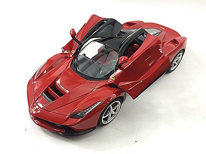 【阿LIN】302244 50100 1:14法拉利 瑪琍歐 La Ferrari R/C 遙控車 RASTAR