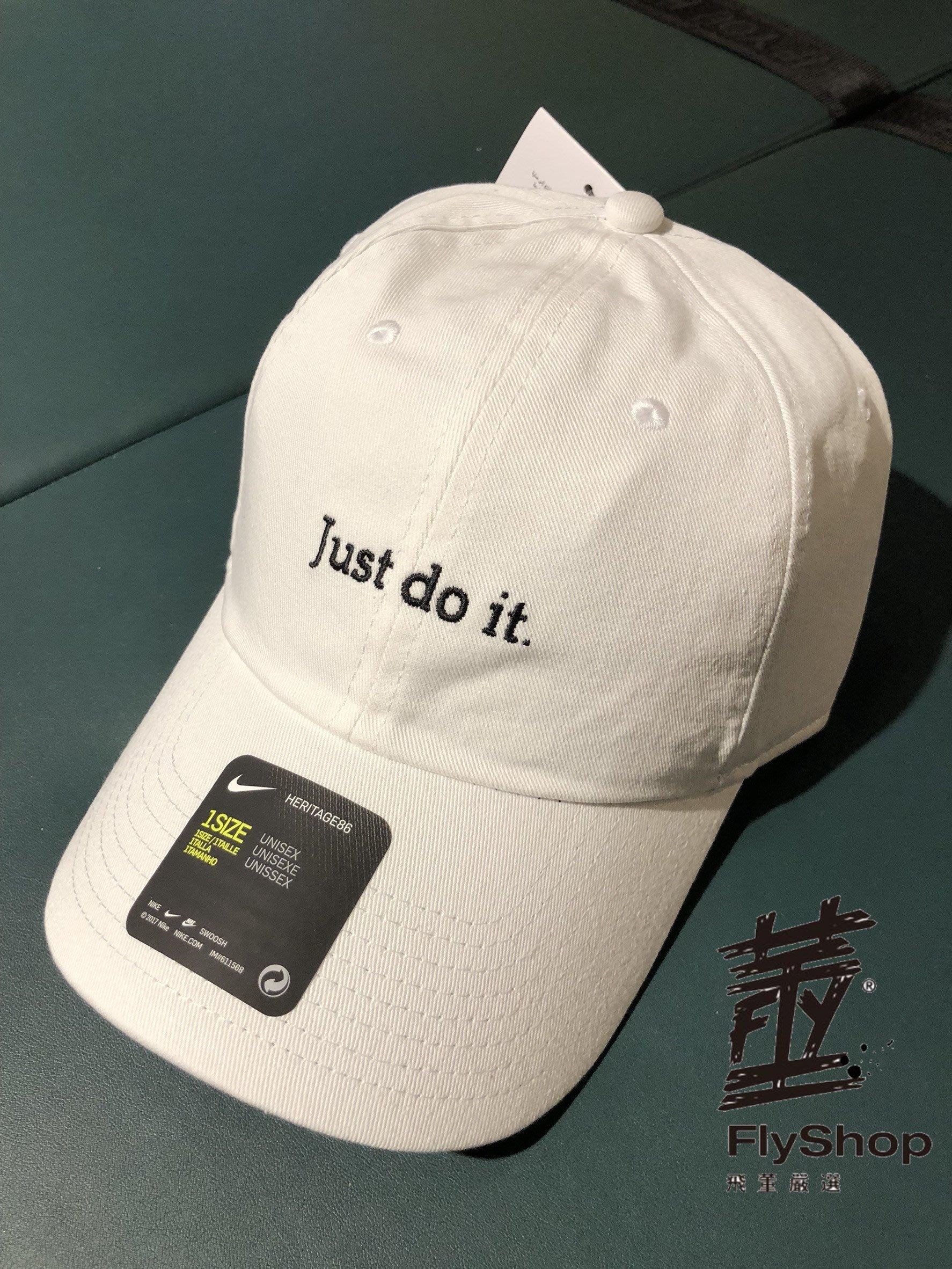 飛董  NIKE 2018 JUST DO IT 老帽棒球帽可調式925415 3caf4cf15831