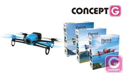 Parrot 派諾特 Bebop Drone 四軸高清記錄飛行器 遙控飛機 ►概念通訊大批發◄