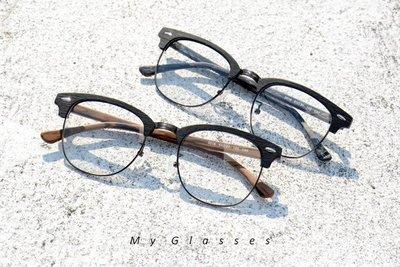 復古半框木紋眼鏡-半框-鏡框-板材鏡架-墨鏡-Myglasses個人眼鏡