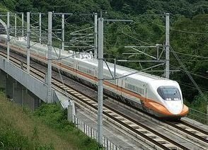 2020年02月高鐵票根-台中→左營 台北→台中 左營→台北 高鐵車票 票根 僅供收藏