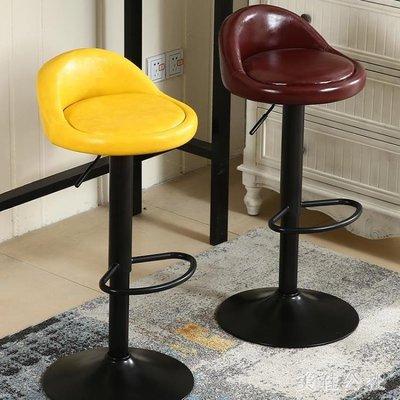 升降椅 美式家用高腳凳子升降椅吧臺椅 ZB1874