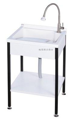 │楓閣精品衛浴│50公分  人造石洗衣槽 活動式洗衣板 ST550(黑)不鏽鋼腳座