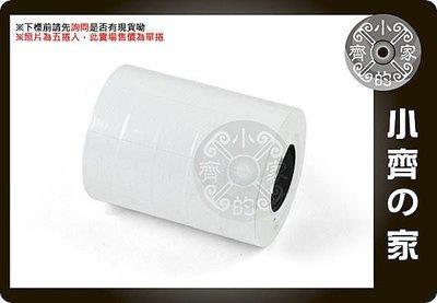 雙排 10位數 打標機 打價機 標籤機專用 適用MX-6600 標價紙 標籤貼紙 標籤紙 小齊的家