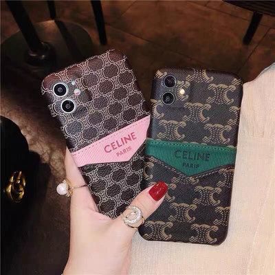 歐美大牌 Celine 蘋果12Pro 手機殼 iPhone11 奢華 xsmax 保護套 iphonex 上下不包邊 xr皮質手機殼 8plus