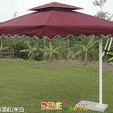 【艷陽庄】方吊傘2.2M/大陽傘/釣魚傘/海灘傘/遮陽傘/戶外休閒傘(另有2.5M.3M可選購)
