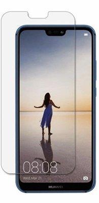 Huawei P20 Lite 透明鋼化防爆玻璃 保護貼 9H Hardness HD Clear Tempered Glass