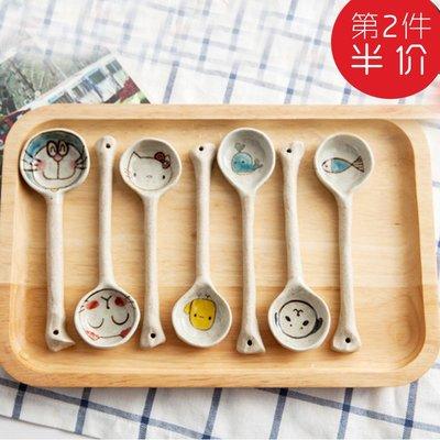 SX千貨鋪-日式創意粗陶可愛勺子湯勺手...