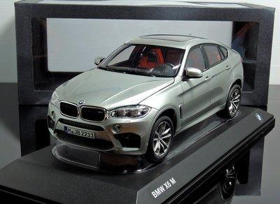 【MASH】現貨瘋狂價 原廠 Norev 1/18 BMW X6 M (F86) grey