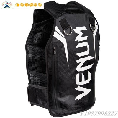 ❀Lexare❀VENUM 毒液  ELITE WEIGHTED VEST (10 KG) 加重背心負重訓練器
