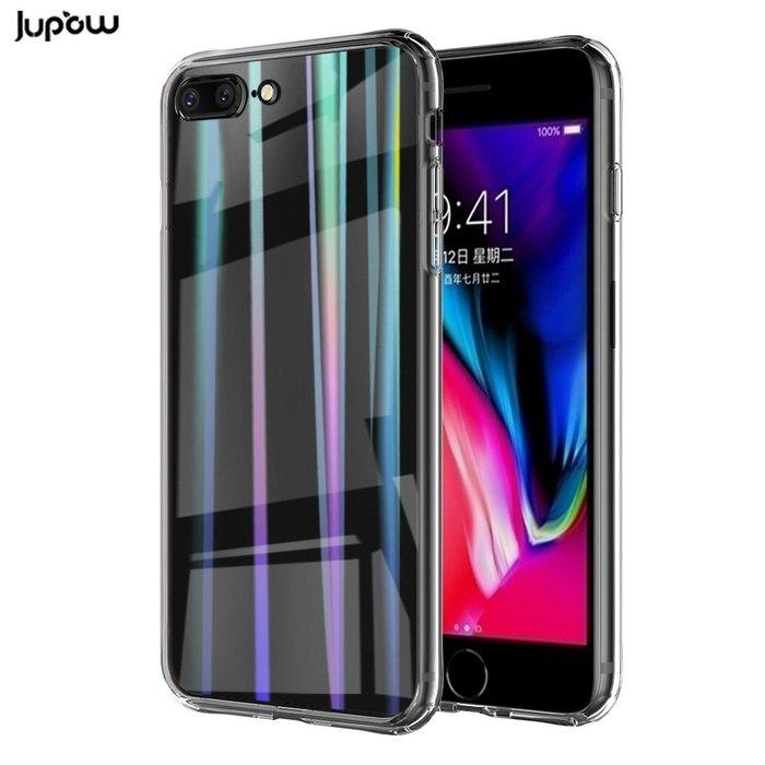 iphone8手機殼新款透明玻璃適用蘋果xs手機殼8plus防摔極光保護套