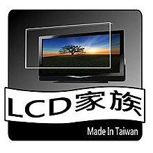 [LCD家族保護鏡] FOR  BENQ EW2770QZ 高透光抗UV 27吋液晶螢幕護目鏡(鏡面合身款)