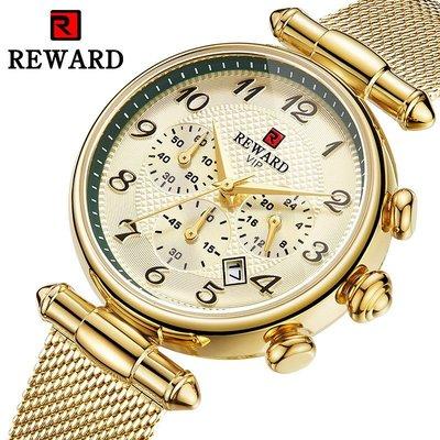 【潮裡潮氣】REWARD時尚復古歐美女表新款運動小清新高檔石英女士腕錶RD63069L