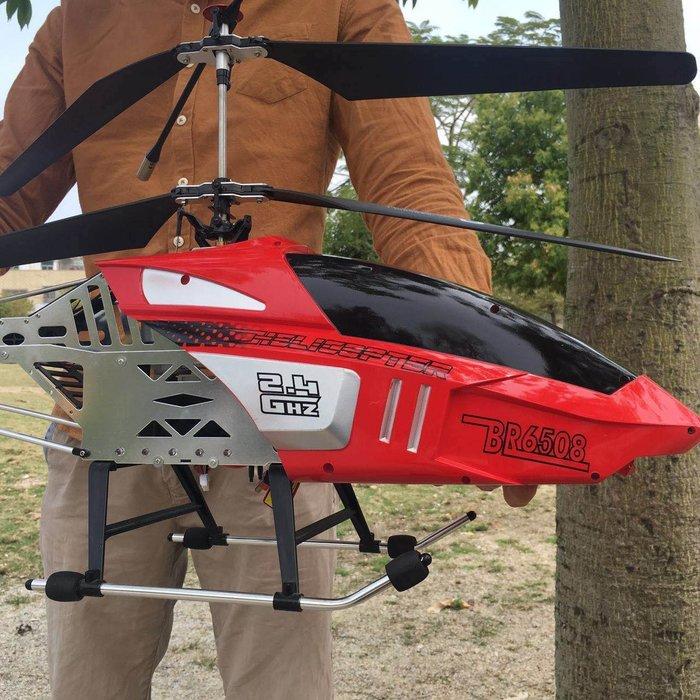 乾一遥控飞机直升机无人机超大合金耐摔充电动飞行器航拍模型儿童玩具