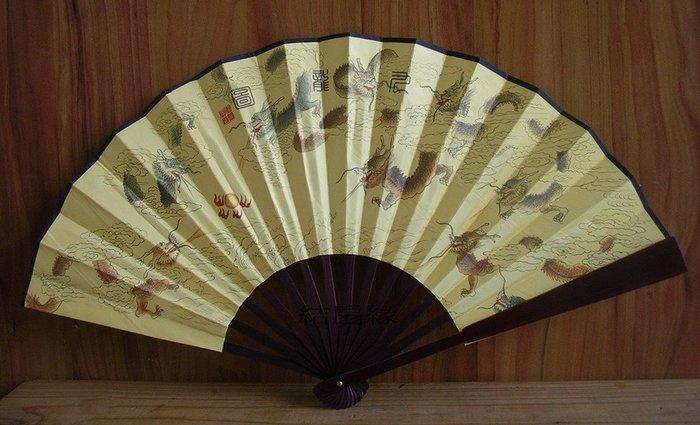 【結扇緣】 中國風山水古典扇 中國風仕女摺扇 竹製折扇 復古扇 藝術扇 龍的簡介