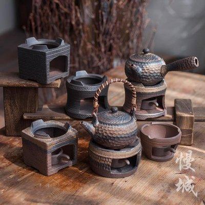 慢城蠟燭溫茶底座粗陶功夫茶具茶爐日式陶瓷煮茶臺加熱瞹茶器花茶-交換禮物