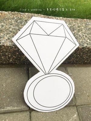 大鑽戒-Q3 婚紗拍照道具
