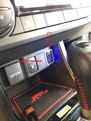 [[娜娜汽車]] 豐田 previa 專用 後座充電 USB 雙2.1A 快速充電 手機充電 平板充電