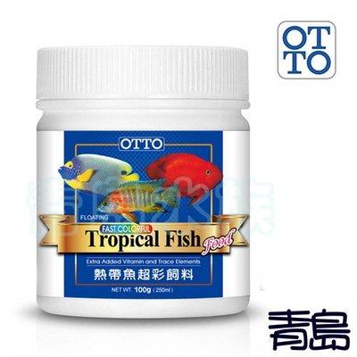 E。。。青島水族。。。FF-07M台灣OTTO奧圖---熱帶魚超彩飼料 小型魚皆可用==100g/250ml