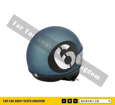 遠的要命偉士王國 Vespa 原廠 安全帽 Visor Helmets 6 GIORNI 灰色 GTV 限量色
