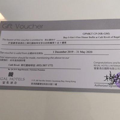 富豪香港酒店自助晚餐買一送一優惠券