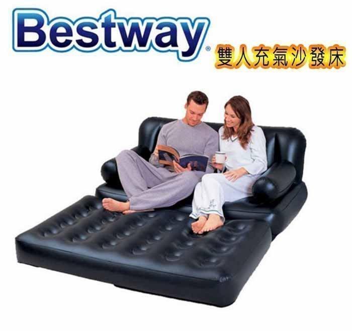(家用+車用 兩用充氣機)歐美第一品牌 BESTWAY(蜂窩氣柱獨立筒)五合一多功能 雙人超大充氣沙發床 充氣床 氣墊床