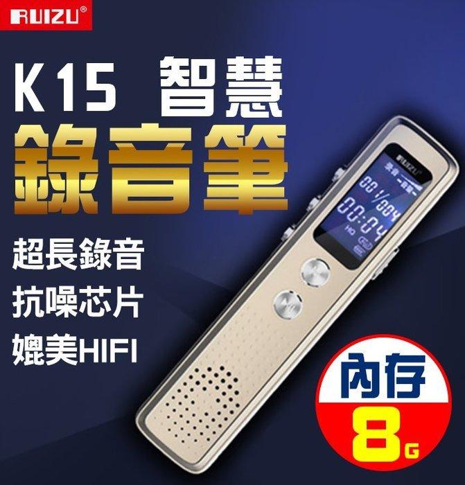 【傻瓜批發】(K15)智慧錄音筆 8GB儲存 MP3播放內建喇叭 30小時錄音 OTG AB複讀 隨身碟 搜證學習 板橋