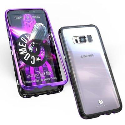 三星s8手機殼s8 plus保護套金屬邊框全包防摔手機套