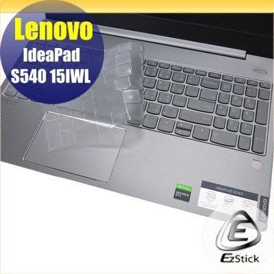 【Ezstick】Lenovo S540 15 IWL 奈米銀抗菌TPU 鍵盤保護膜 鍵盤膜