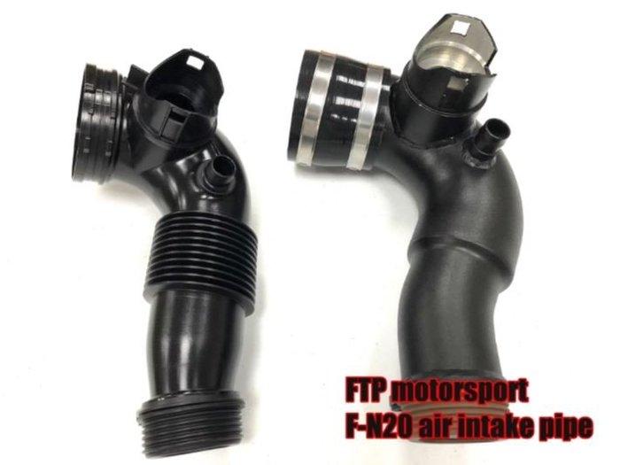 CS車宮車業 FTP BMW 寶馬 F34 328 強化渦輪管 渦輪進氣管