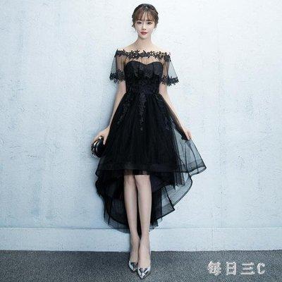 黑色晚禮服大碼新款派對宴會一字肩優雅修身前短后長顯瘦洋裝女 zm4720- -獨品飾品吧☂