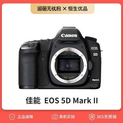 二手95新佳能Canon EOS 5D Mark II高清數碼5D2全畫幅單反相機