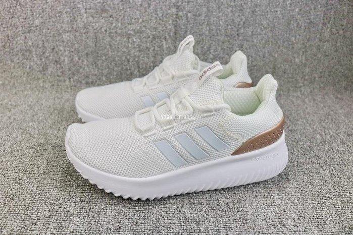 Adidas Cloudfoam Ultimate 全白 百搭 網布 休閒運動慢跑鞋 男女鞋 DB1791