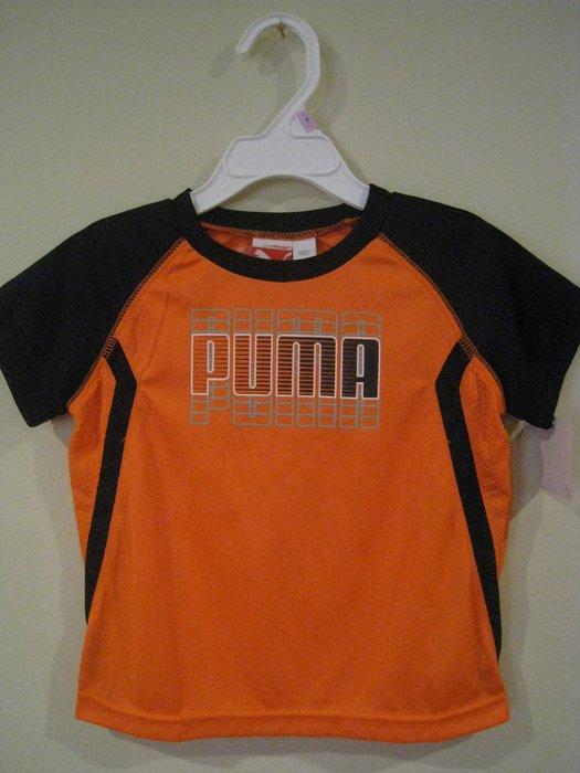 Puma 男童運動服
