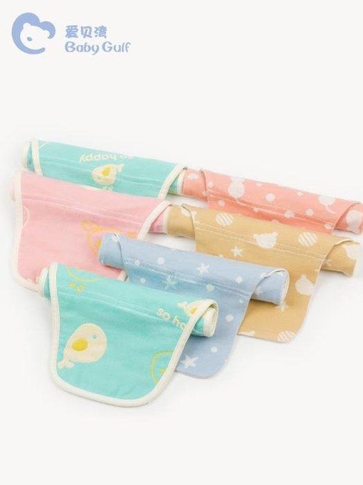 嬰兒全純棉紗布吸汗墊背巾幼兒園寶寶新生兒童隔汗巾加大碼3-6歲