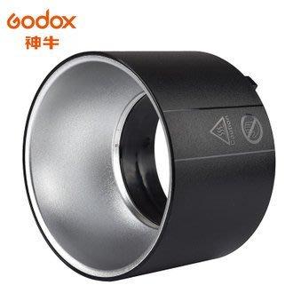 【EC數位】Godox 神牛 AD60...