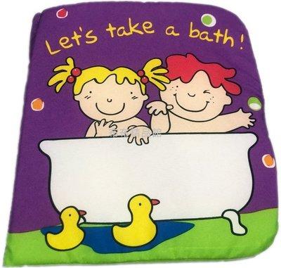 布布精品館,信誼 有趣的立體洗澡書 布書  Let's take a bath  布玩具 啟蒙 教育 玩具