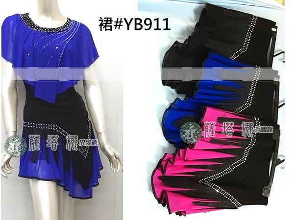 @~薩瓦拉:多色_YB911_黑配色斜V型燙銀點綴黑流蘇斜裙(有安全褲)