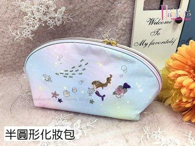 ☆[Hankaro]☆流行可愛刺繡美人魚半圓型化妝包