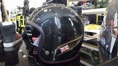 瀧澤部品 法國 ASTONE SPORSTER II 碳纖維VV70 金(英國) 半罩 安全帽 哈雷 美式機車 偉士牌